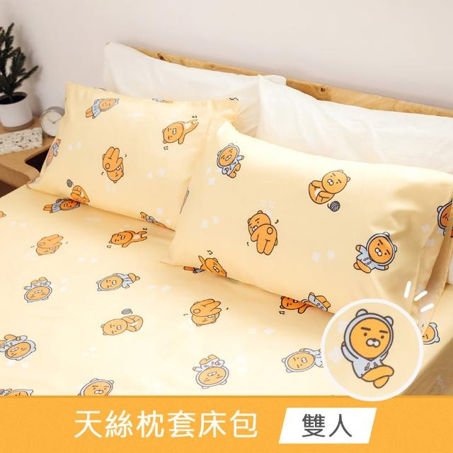 【Like a Cork】Kakao Friends透氣天絲枕套床包組-雙人(正版授權天絲萊賽爾纖維 吸濕排汗 寢具含床包枕套)