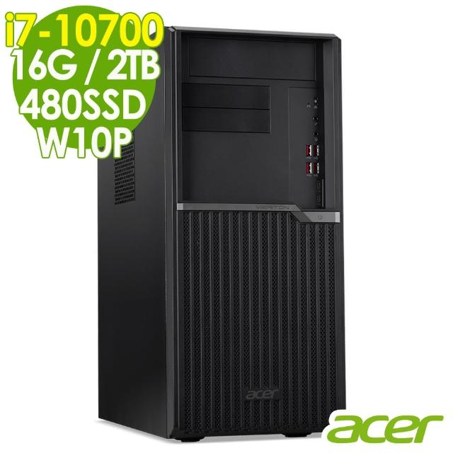 【Acer 宏碁】VM6670G 商用雙碟電腦 i7-10700/16G/480SSD+2TB/W10P/Veriton M(十代i7八核 雙碟電腦)