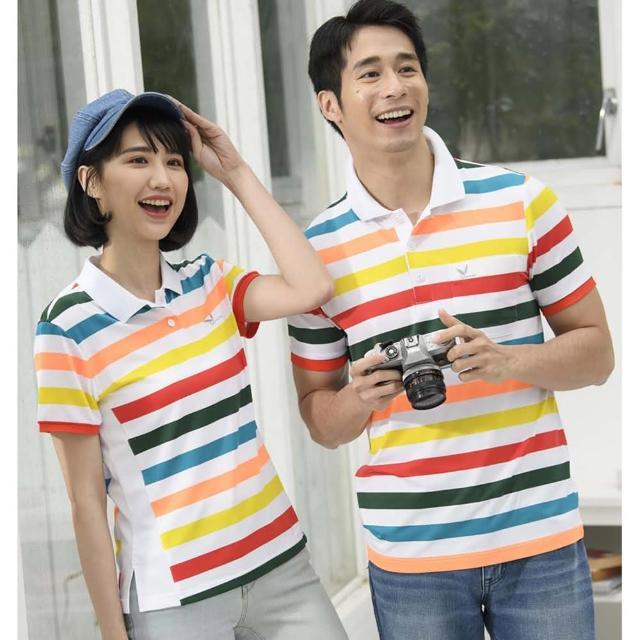 【LEIDOOE】彩色條紋休閒女短POLO衫(16878白)