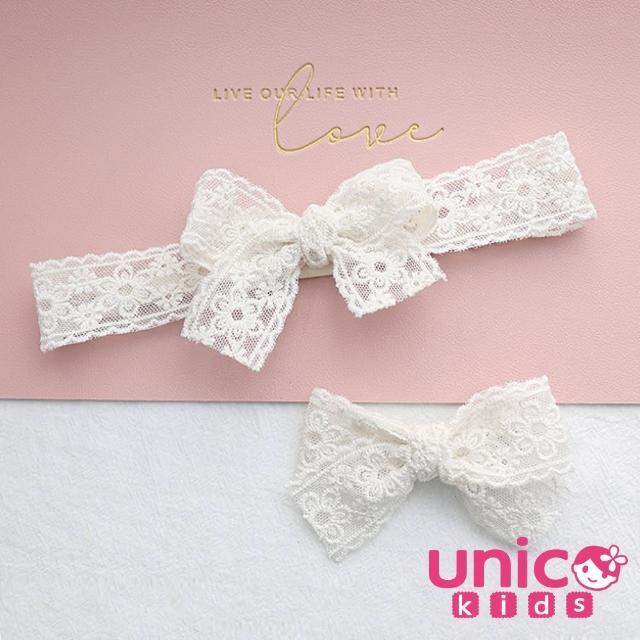 【UNICO】兒童 蕾絲控最愛嬰幼兒蝴蝶結髮帶髮夾組合-2入組(髮飾/配件/蝴蝶結)