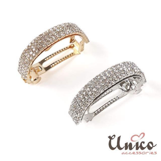 【UNICO】韓風甜美水鑽弧形設計髮夾/馬尾夾(髮飾/配件/水鑽)
