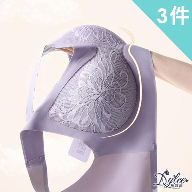 【Dylce 黛歐絲】無痕拼接網紗蕾絲花紋乳膠養護型無鋼圈內衣(超值3件組-隨機)