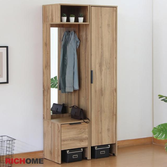 【RICHOME】米德蘭鏡面玄關鞋櫃組/玄關櫃/置物櫃/收納櫃/鏡面櫃(單門鞋櫃+鏡面玄關櫃)