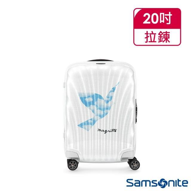【Samsonite 新秀麗】x Magritte 20吋C-LITE極輕Curv材質經典貝殼登機箱(SKY BIRD)