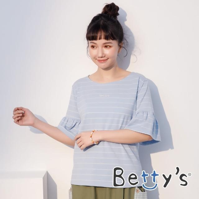 【betty's 貝蒂思】舒適橫條紋荷葉上衣(淺藍)