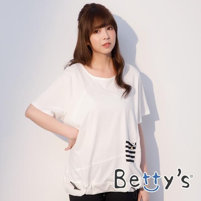 【betty's 貝蒂思】圓領抽繩短袖T-shirt(白色)