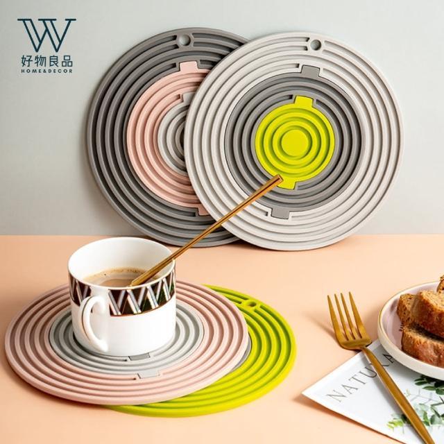 【好物良品】3合1北歐組合收納矽膠隔熱餐桌墊_圓形(多款顏色任選)