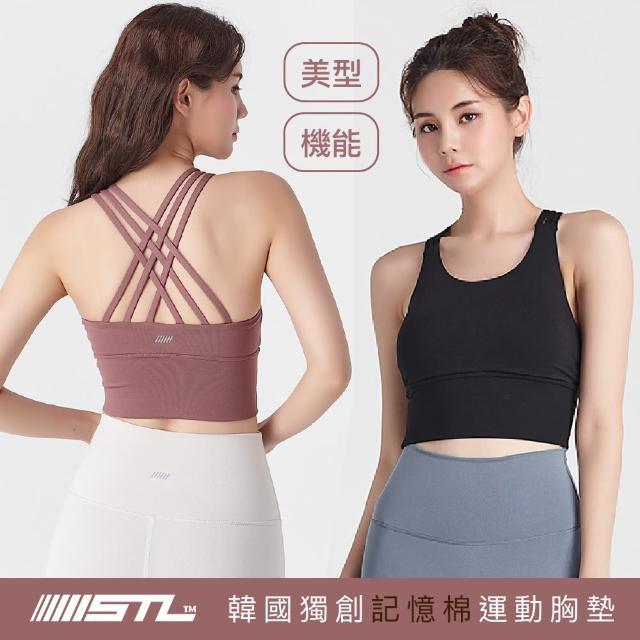 【STL】yoga Crop Top Bra 123 韓國瑜伽「專利記憶棉胸墊」機能運動內衣/短版上衣(全系列)