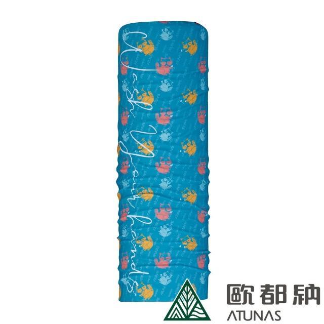 【ATUNAS 歐都納】COOLMAX吸濕排汗抗菌頭巾(A1ACCC08N繽紛藍/防曬透氣/單車/運動/路跑)