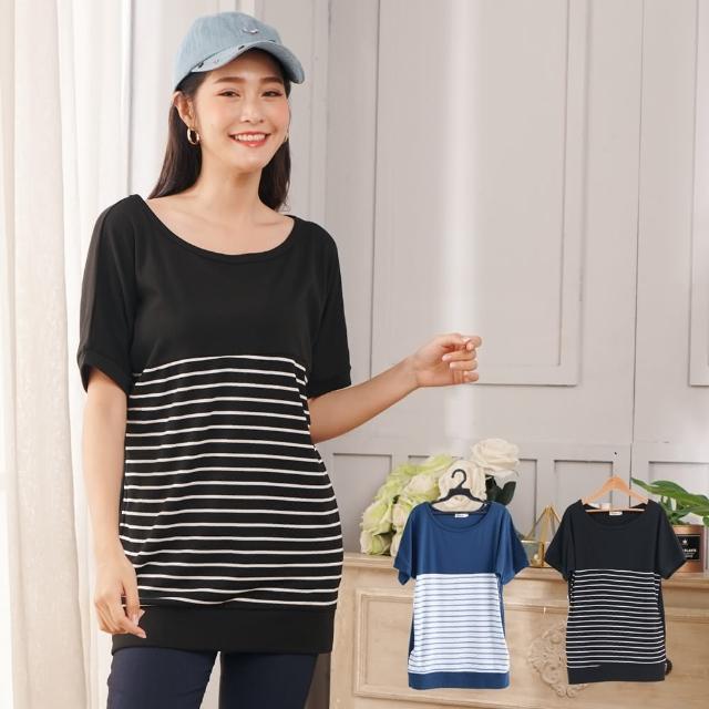 【衣心衣意】韓風接色條紋接色寬鬆上衣(藍-黑色A1319)