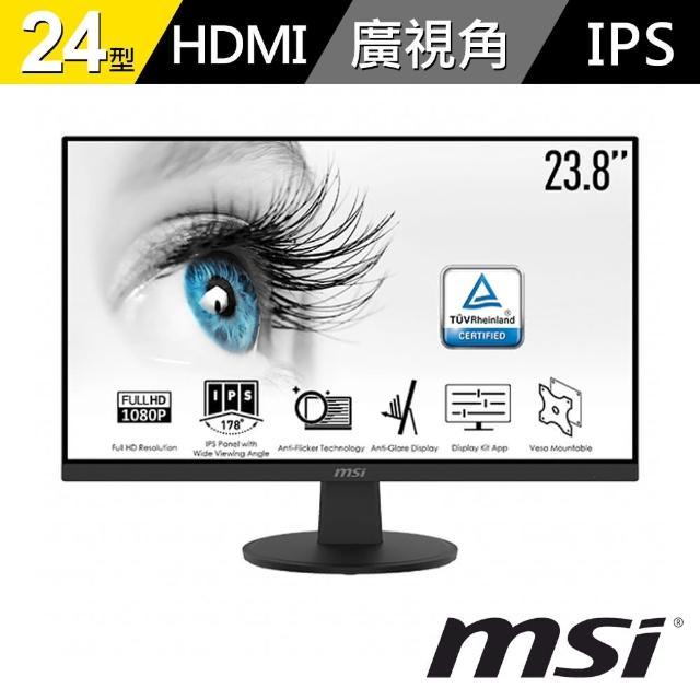 【MSI 微星】24型 IPS液晶顯示器(PRO MP242V)