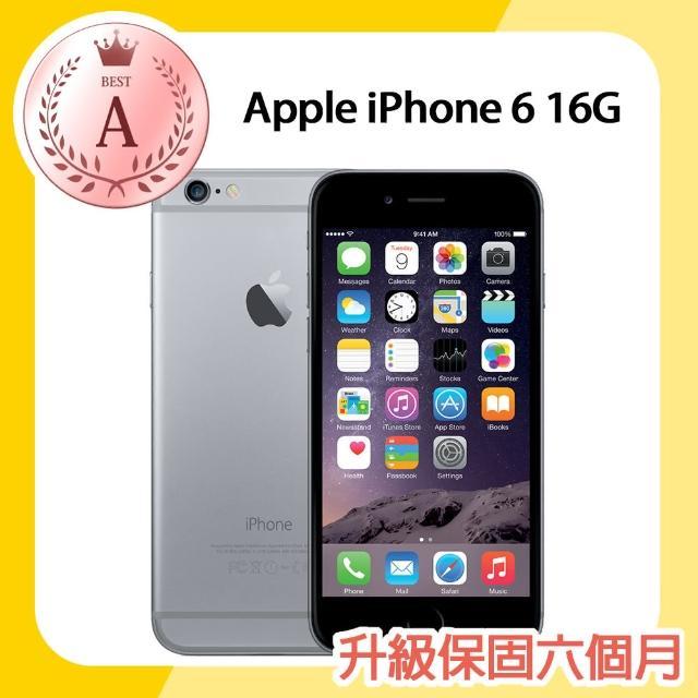 【Apple 蘋果】福利品 iPhone 6 16G 智慧型手機(原廠盒裝)