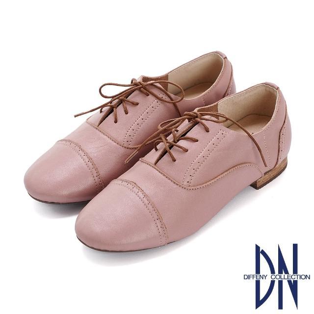 【DN】休閒鞋_MIT柔軟羊皮綁帶低跟牛津鞋(藕粉)