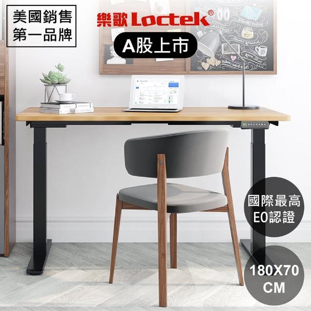【樂歌Loctek】人體工學 電動升降桌 原木色桌板+黑色桌架(180x70cm)