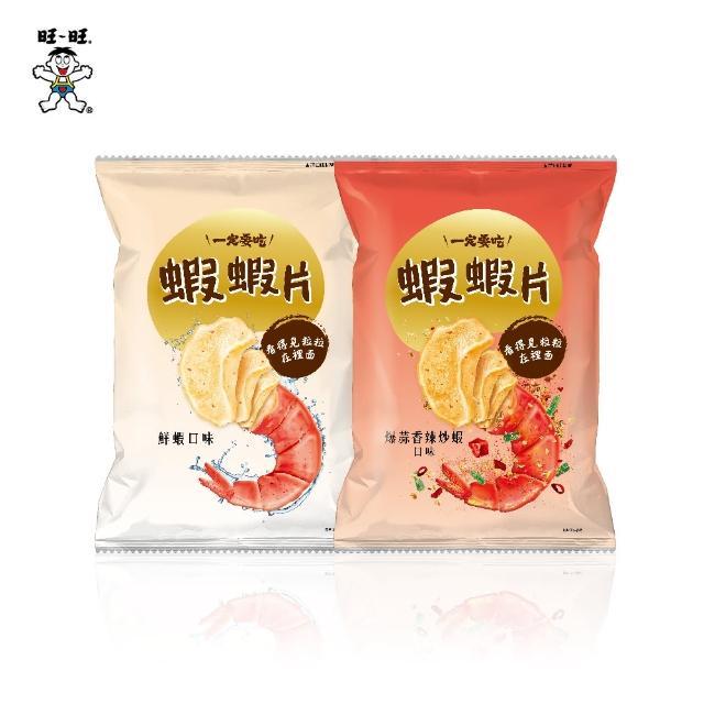 【旺旺】一定要吃蝦蝦片(30g/包 鮮蝦/爆蒜香辣炒蝦口味)-momo購物網