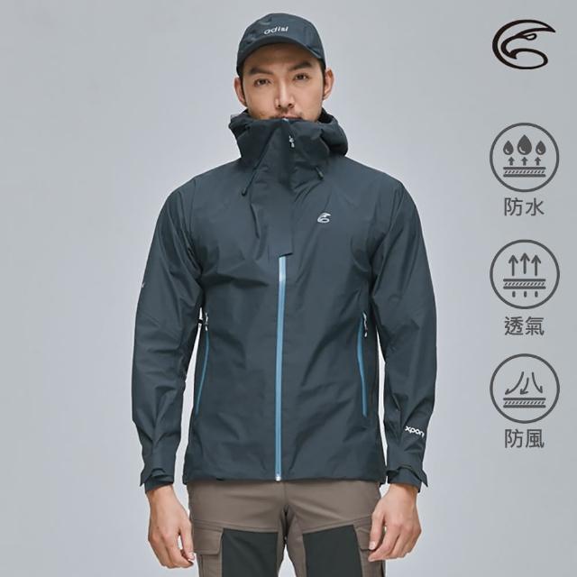 【ADISI】男20D超輕量Xpore-3L防水透氣連帽外套AJ2111045 / S-2XL(防風 防潑水 快乾 輕量 環保 阻菌)