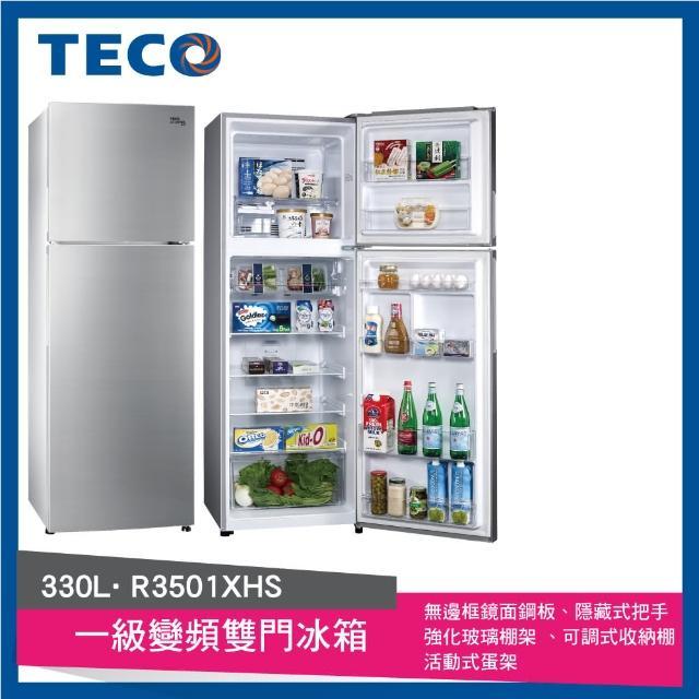 【TECO 東元】330公升 一級能效變頻雙門冰箱(R3501XHS)
