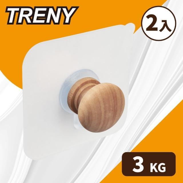 【TRENY】免釘原木掛勾-淺色短桿