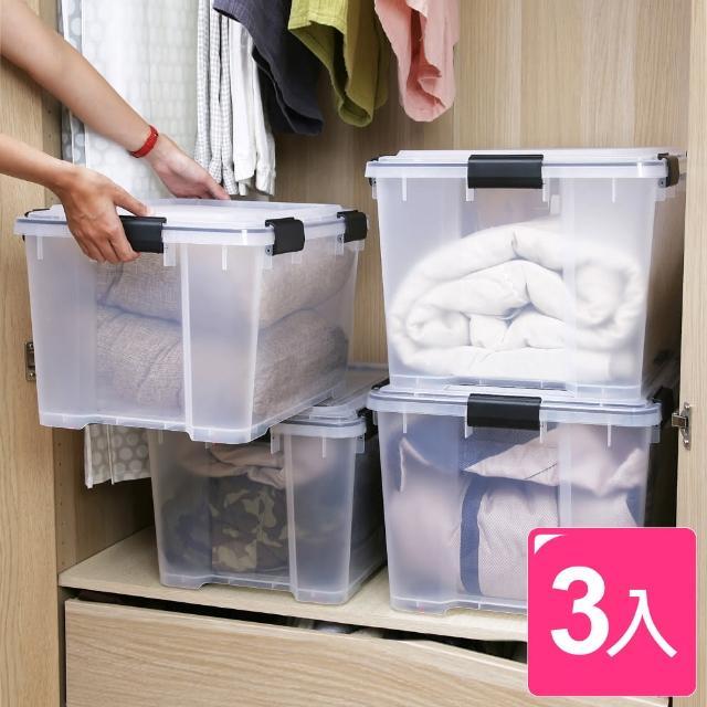 【真心良品】漢克可疊式防潮附輪收納箱35L-3入(四面環扣 密封式衣物置物箱 整理箱)