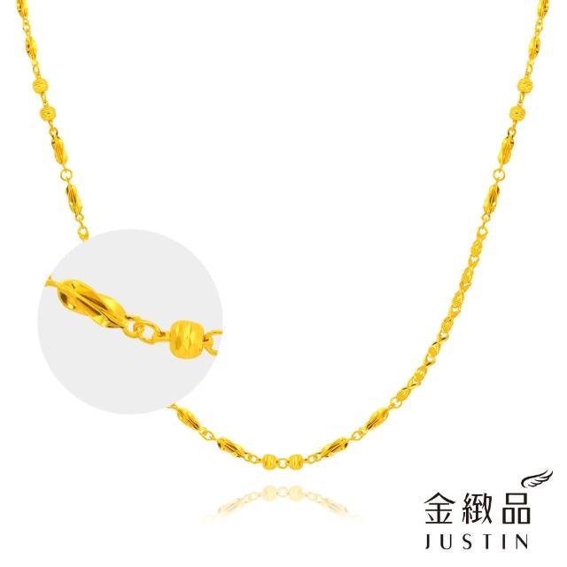 【金緻品】黃金項鍊 迷鍊 小鑄鍊 1.32錢(5G工藝 9999純金 金鍊子 金素鍊 簡約)
