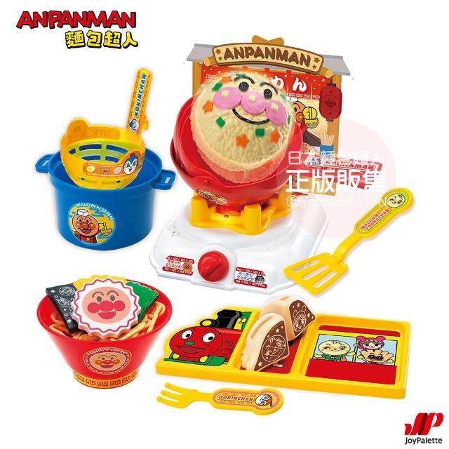 【ANPANMAN 麵包超人】麵包超人炒飯拉麵DX豪華組