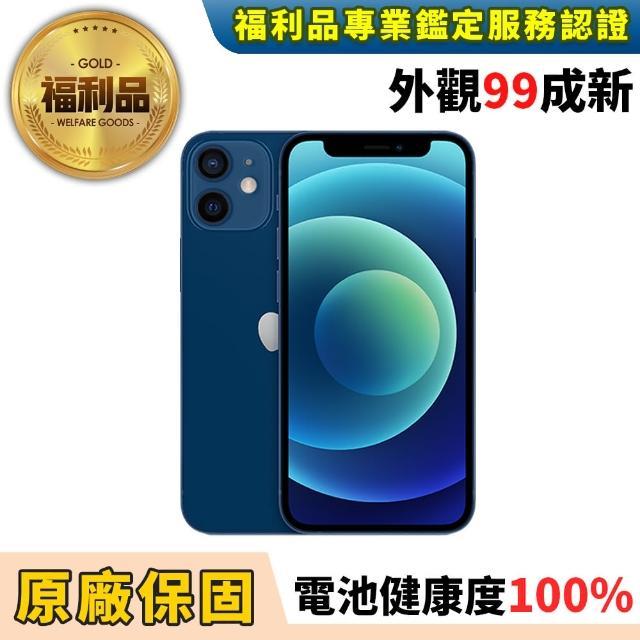 【Apple 蘋果】福利品 iPhone 12 mini 64G 5.4吋 電池健康度100% 智慧型手機(原廠保固到11月)
