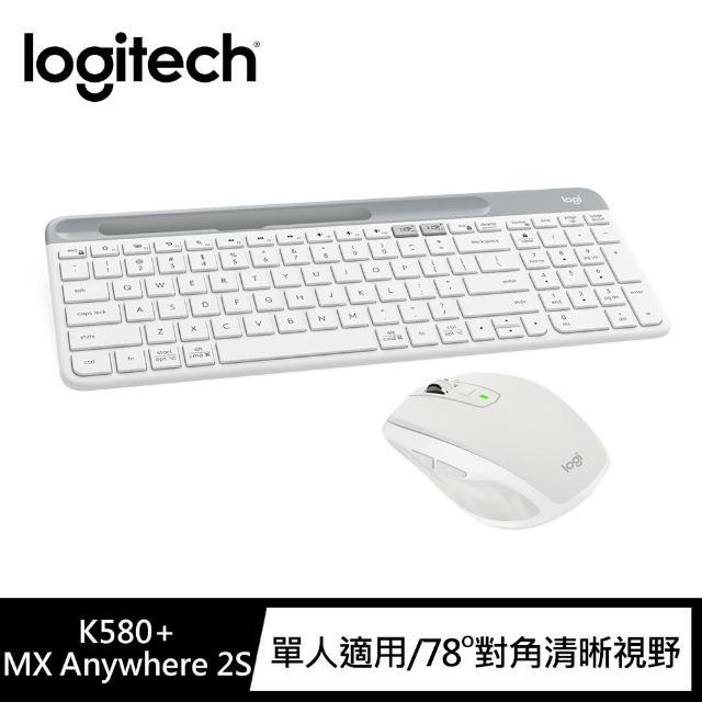 【Logitech 羅技】K580 超薄跨平台藍牙鍵盤+MX Anywhere 2S 無線滑鼠(白色)