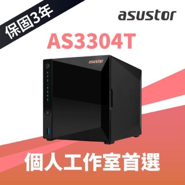 【送WD 4TB Plus x2】ASUSTOR 華芸 AS3304T 4Bay NAS網路儲存伺服器
