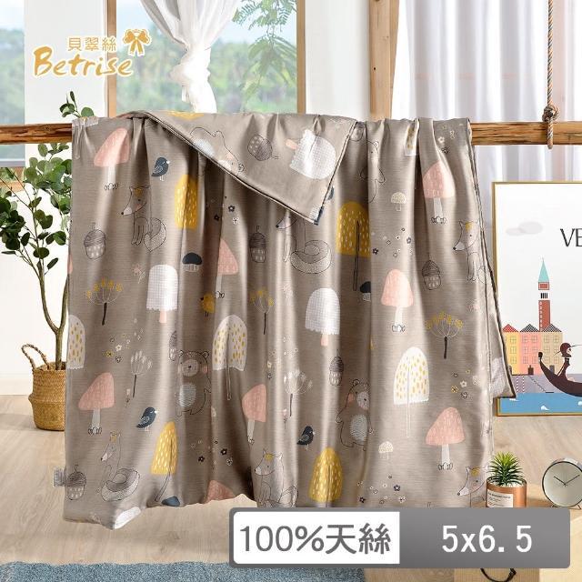 【Betrise】卡通100%天絲可水洗舖棉涼被一入 童趣狸園(5X6.5尺)
