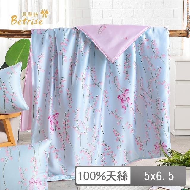 【Betrise】花卉100%天絲可水洗舖棉涼被一入 青荷(5X6.5尺)