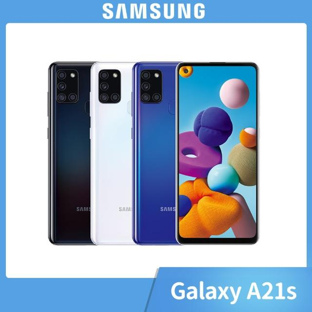 【SAMSUNG 三星】Galaxy A21s超強四鏡智慧型手機(4G/64G)