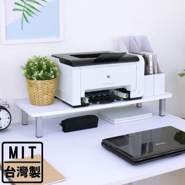 【美佳居】寬80公分-桌上型置物架/螢幕架(三色可選)