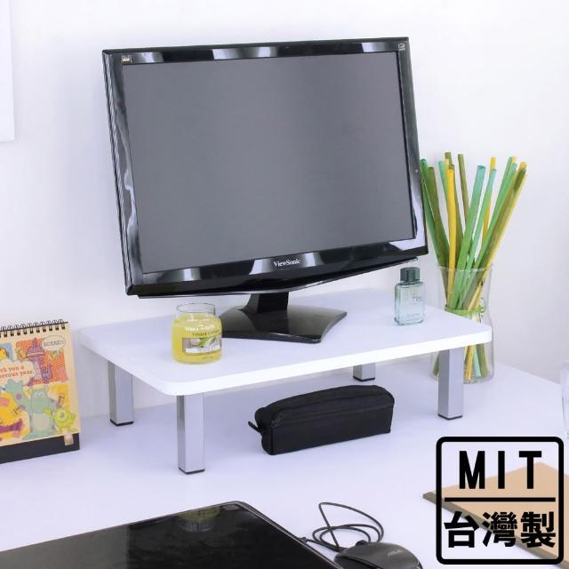 【美佳居】寬48公分-桌上型置物架/螢幕架(三色可選)