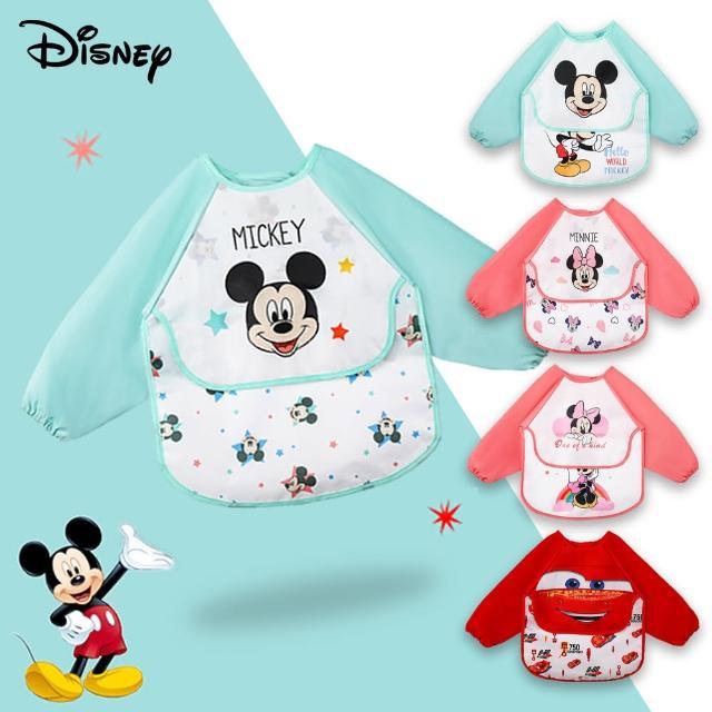 【Disney 迪士尼】寶寶柔軟舒適罩衣 兒童吃飯圍兜 防水耐髒圍巾(米奇 米妮 閃電麥坤)