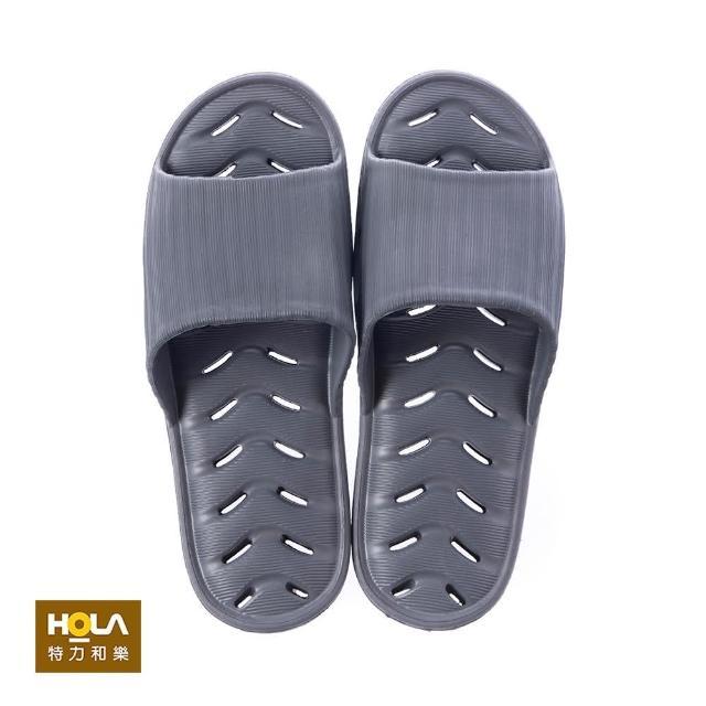 【HOLA】緩壓排水浴室拖鞋94001-灰藍XL