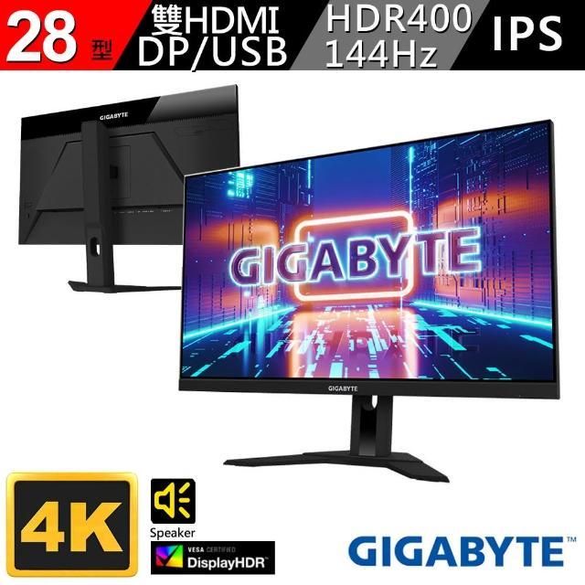 【GIGABYTE 技嘉】M28U 28型 144Hz IPS HBR3 真4K電競螢幕(M28U)