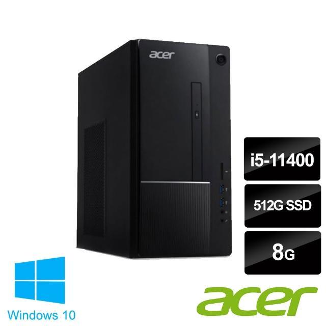 【Acer 宏碁】Aspire TC-1650 i5 六核電腦(i5-11400/8G/512G PCIe SSD/Win10)