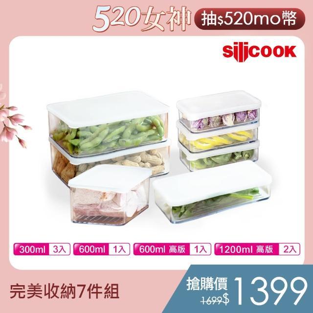 【MOMO獨家組合】韓國Silicook 完美冰箱收納盒(七件組)