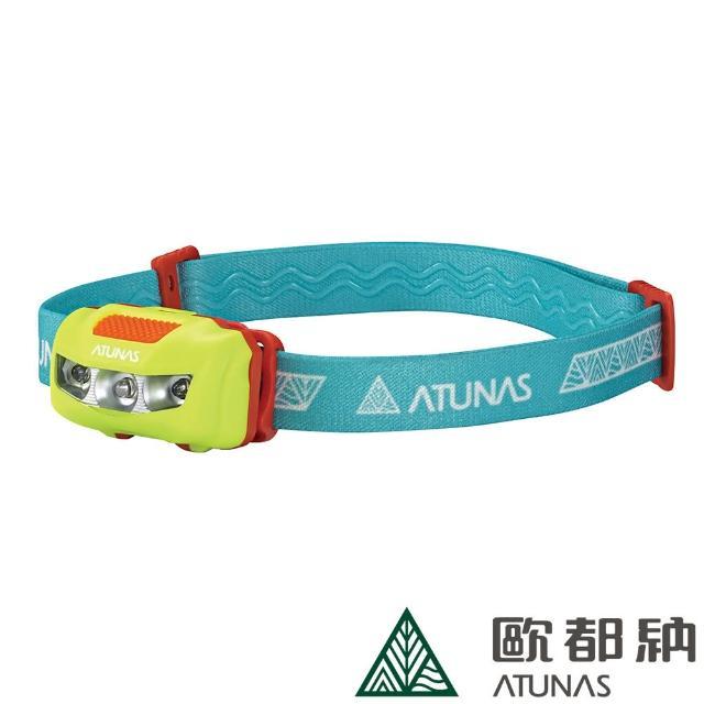 【ATUNAS 歐都納】BeBe歡樂繽紛防水頭燈(A1LICC02亮藍/登山/健行/戶外/露營)