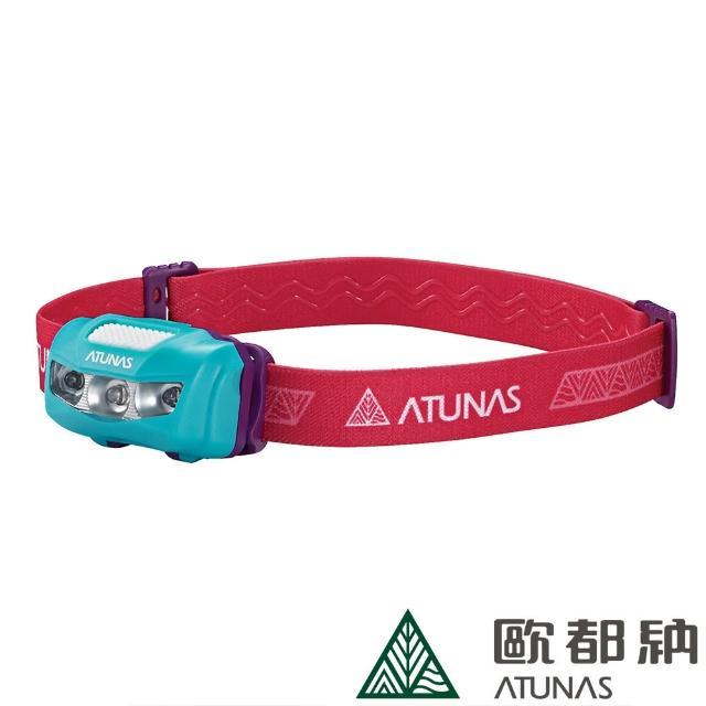 【ATUNAS 歐都納】BeBe歡樂繽紛防水頭燈(A1LICC02粉紅/登山/健行/戶外/露營)