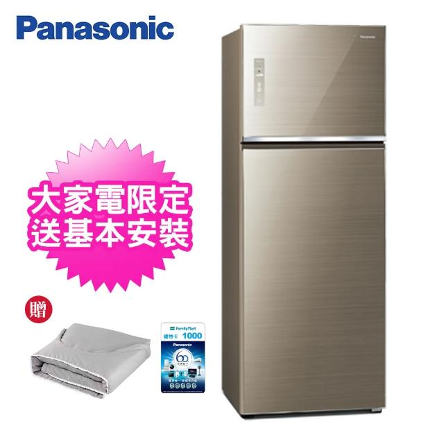 【Panasonic 國際牌】485公升一級能效雙門變頻冰箱(NR-B481TG-N翡翠金)