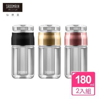 【SADOMAIN 仙德曼】雙層玻璃翻轉泡茶杯附攜帶收納套-2入組(180ml)
