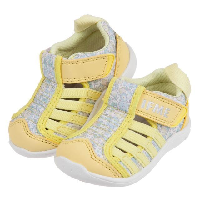【布布童鞋】日本IFME黃色和風花繪寶寶機能水涼鞋(P1D702K)