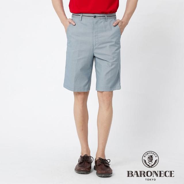 【BARONECE 百諾禮士】男裝 彈性棉質平口休閒短褲--藍色(1188963-36)