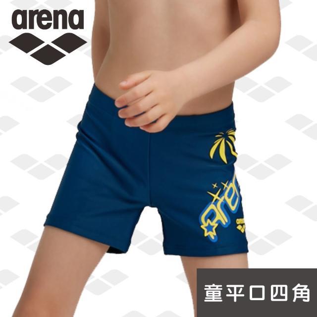 【arena】兒童游泳褲青少年男童平角泳褲 柔軟舒適速乾耐穿 限量 春夏新款(KSS1704MK)