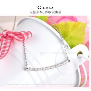 【GIUMKA】白鋼 項鍊 微笑每一天滿鑽鎖骨項鍊 雙面配戴 MN5211(四款任選)