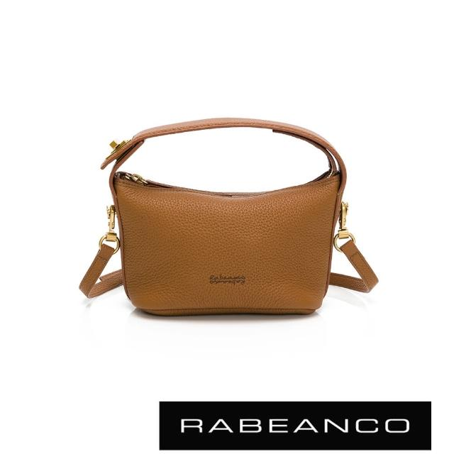 【RABEANCO】HAVEN牛皮手提肩背包-小(深駝)