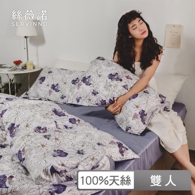 【絲薇諾】MIT60支 100%天絲 四件式兩用被床包組-多款任選(雙人)
