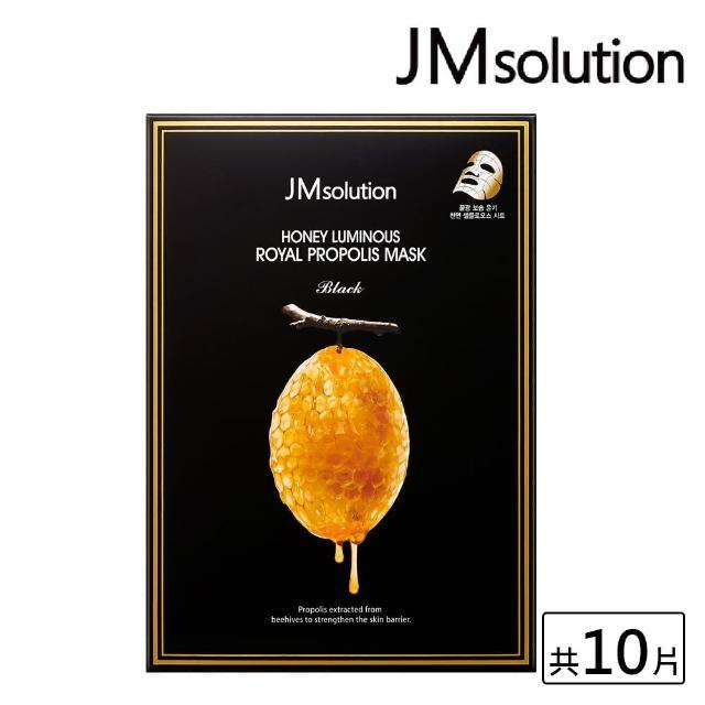 【JMsolution】肌司研 瑩潤蜂膠面膜(黒臻版)(10片/盒)