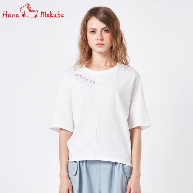 【Hana Mokuba】花木馬日系女裝休閒圓領T恤(T恤)